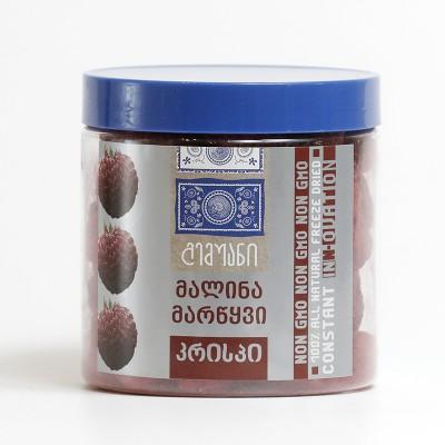 """""""გემუანი"""" სუბლიმირებული ხილი - მალინა მარწყვი (30გრ.)"""