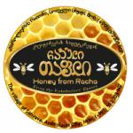 რაჭული თაფლი